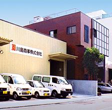 西日本営業本部
